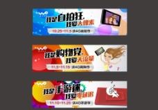 联通网页banner图片