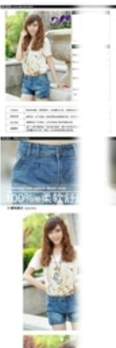 淘宝天猫女裤详情页描述图片