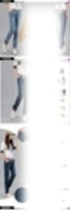 淘宝女装牛仔裤详情页描述图图片