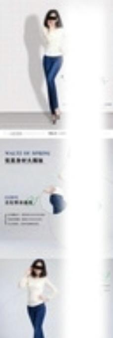 淘宝天猫女裤详情页PSD模板图片