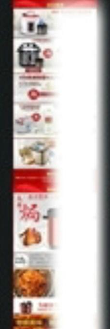 淘宝家用电器详情页描述图片