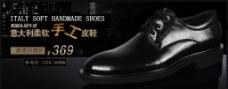 男鞋海报图片