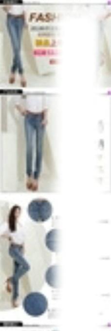 淘宝女裤牛仔裤详情页图片