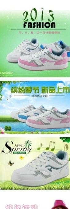 淘宝运动鞋详情页模板图片