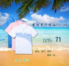 T恤海报图片