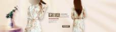 中国风淘宝剪花雪纺连衣裙海报图片