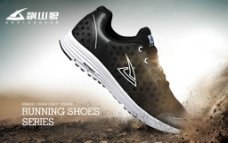 淘宝男士运动鞋男士休闲鞋广告图图片