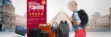 淘宝男士背包休闲男士职业广告图图片