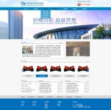 郑州中礼焊接设备图片