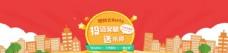 p2p网贷平台 投资奖励图片