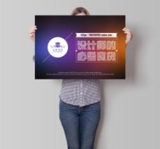 活动海报展示贴图图片