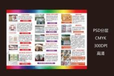 中国邮政集邮三折页内页图片