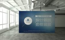 展会会展宣传背景海报贴图图片