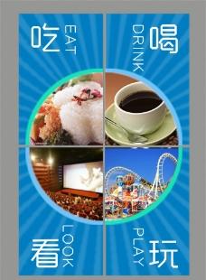 吃喝玩乐KTV图片