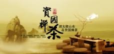 中国茶道图片