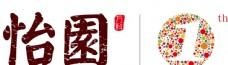 万科 怡园logo图片
