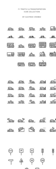 矢量交通运输图标图片