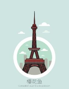 巴黎的塔图片