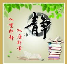 学校文化挂牌图片