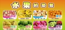 水果店宣传图片