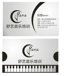钢琴名片图片