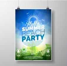 夏季沙滩派对 宣传单图片