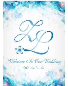 蓝色婚礼迎宾图片