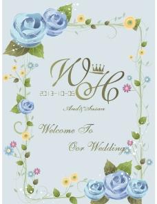 婚礼蓝色图片