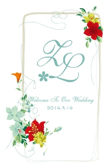 婚礼迎宾设计图片