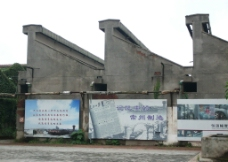 旧建筑图片