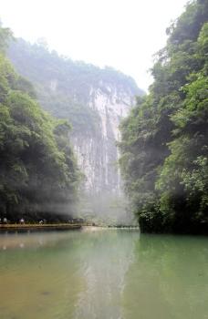 重庆武隆天坑图片