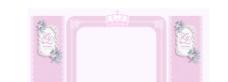 粉色婚礼图片