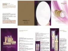 韩国化妆品狂爱精纯系列折页