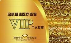 金色PVC 卡