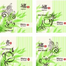 4副茶壶茶杯简笔画矢量图