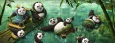 功夫熊猫的家园