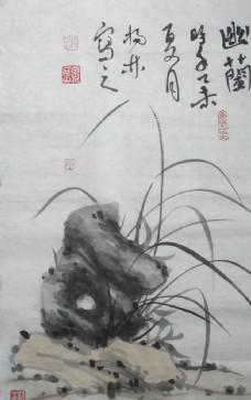 杨林国画《幽兰》