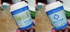 牙签瓶 广告瓶 医疗广告