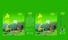 山鸡蛋纸箱绿色