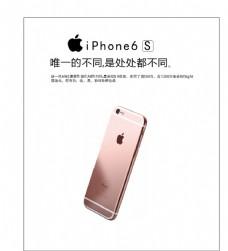 高清苹果手机