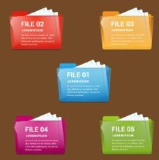 彩色文件夹图标矢量图