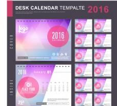 2016年日历模板