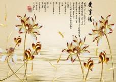 梦幻花朵简约背景墙