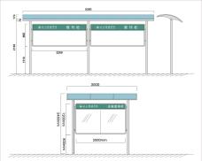小区公示栏设计方案