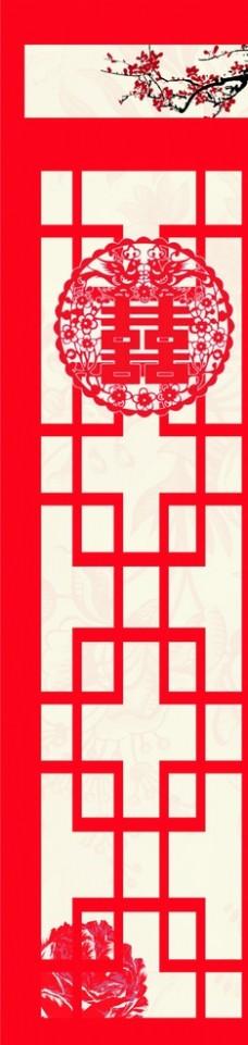 古代红色窗户