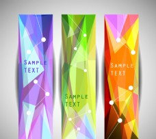 彩色几何形banner设计矢量