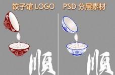 饺子馆logo