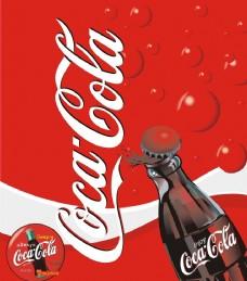 可口可乐海报 可乐瓶