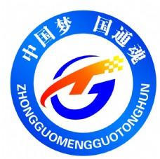 中国国通通讯科技