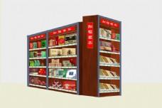 茶叶柜 茶叶效果图 展示柜